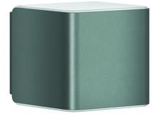 LED Sensor-Aussenleuchte STEINEL Cubo L 840